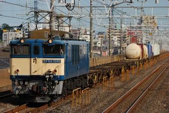 s-DSC_0108-1.jpg