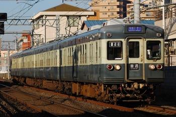 s-DSC_2506-1.jpg