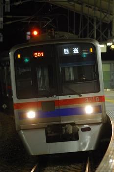 s-DSC_2897-1.jpg
