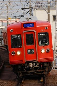 s-DSC_4739-1.jpg